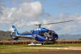 Blue Hawaiian (N11QU) landing at the Lihui heliport