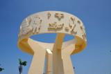 Largo do Baleizão, Luanda - Av. 4 de Fevereiro