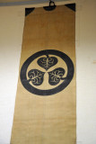 Fukinagashi Streamer with the Aoi (Hollyhock) Crest, military standard of the Tokugawa Family