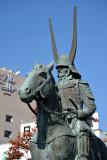 Hikone - City