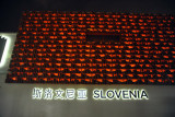 Slovenia Pavilion - a bit away from the rest of Europe...