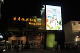 Angola Pavilion