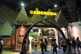Cameroon - Africa Joint Pavilion