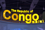 The Republic of Congo - Africa Joint Pavilion