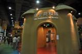 Bénin - Africa Joint Pavilion