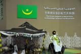 The Islamic Republic of Mauritania - Africa Joint Pavilion