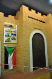 Sudan - Africa Joint Pavilion