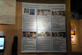 Comprehensive Peace Agreement in the Sudan Pavilion