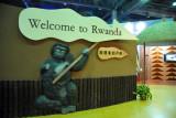Rwanda - Africa Joint Pavilion
