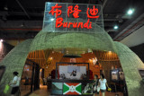 Burundi - Africa Joint Pavilion