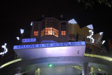 Netherlands Pavilion