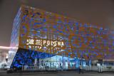 Poland Pavilion