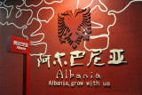 Albania Pavilion