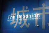 The Urbanian