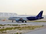 Watania A320 (9K-EAB)