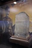 Sukhothai Stone Inscription - Thai alphabet invented in 1283