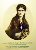 Mrs. Anna Leonowens of King and I fame