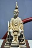 King Prajadhipok, Rama VII