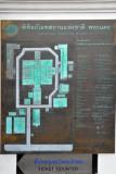 Map of the National Museum, Bangkok