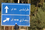 Libyan highway - Tripoli 21 km and Benghazi 1018 km