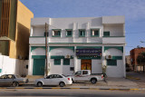 Main street of Al Khoms - bank