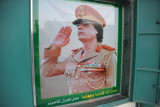 Qadhafi in military uniform, December 2010