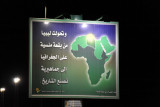 Libya has turned from a spot geography forgot to the Jamahiriya to make history