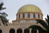 Gold dome of the former Royal Palace, seat of King Idris of Libya, 1951-1969