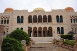 Museum of Libya