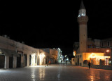 Clock Tower Square with the minaret of the mosque behind the Central Bank of Libya