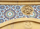 Geometric tile work with a surprising Star of David, Tripoli Medina