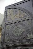 The Iron Gate, Tripoli Medina