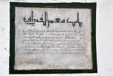 Iron Gate identified here as the Muammar Al Qadhafi Gate