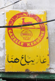 Shell Gazelle Kerosine - Tripoli