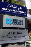 Maldives' National Library, Male'