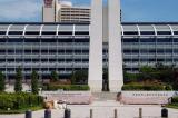 War Memorial Park