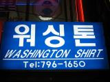 Washington Shirt, Itaewon