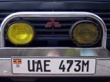Ugandan License plate, Nairobi