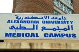 Alexandria Univeristy Medical Campus