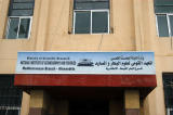 National Institute of Oceanography and Fisheries, Alexandria