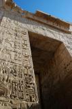 Syrian Gate's monumental entrance