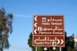 Medinat Habu Temple, Western Thebes