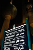 Welcome to Kuwait Towers