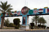 Gateway with the Kuwaiti royalty and the flags of the allies from the Gulf War
