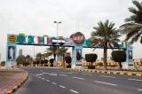 Gateway near the Kuwait Engineers Society off Arabian Gulf Street, Bneid al Qar