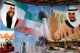 Kuwait, pre-Gulf War gallery