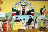 Plea for the return of Kuwaiti prisoners of war