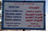 No Video, TV or Zoom, Aswan High Dam