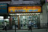 Al Jazeera Library, Doha