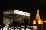 Qatar Central Bank with the Kassem Darwish Fakhroo Islamic Centre